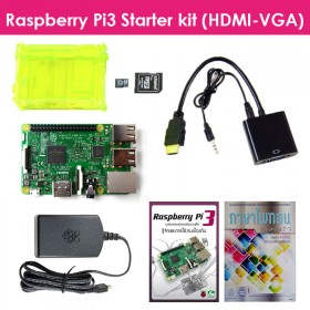 Raspberry Pi3 Starter kit (HDMI/VGA)