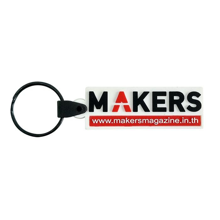 พวงกุญแจ MAKERS
