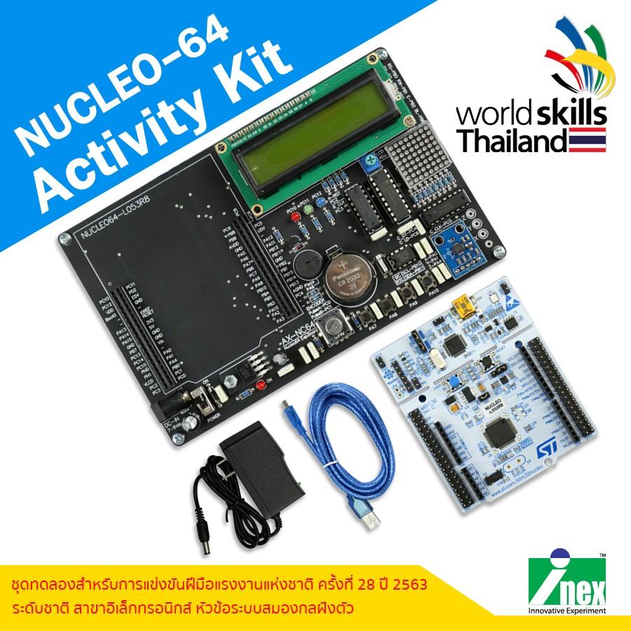 NUCLEO-64 Activity Kit