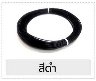 เส้นวัสดุ PLA ขนาด 50 กรัม สีดำ