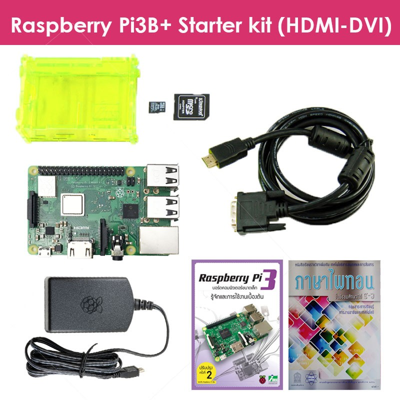 Raspberry Pi3B+ Starter kit (HDMI/DVI)