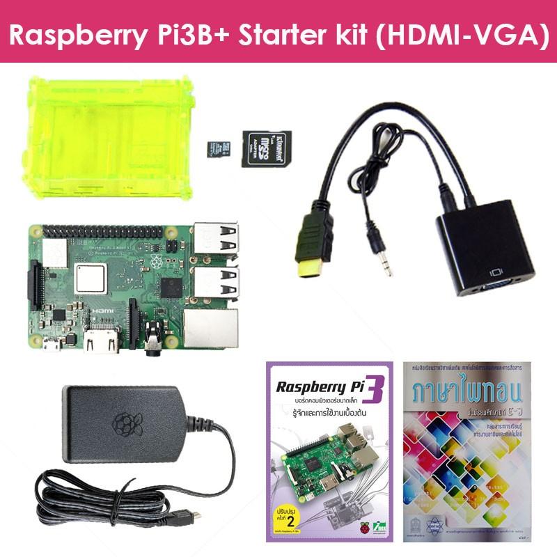 Raspberry Pi3B+ Starter kit (HDMI/VGA)
