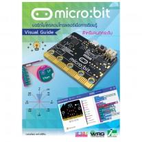 คู่มือ MicroBit Visual Guide