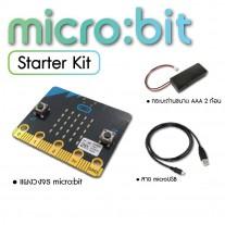 micro:bit Starter Kit