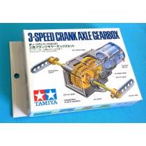 TAMIYA 3-Speed Crank-Axle Gearbox : 70093