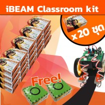 iBEAM Classroom kit