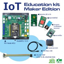 IoT Education Kit Maker Edition