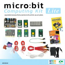 micro:bit Computing Kit Lite