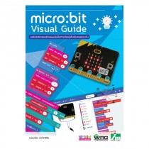 คู่มือ micro:bit Visual Guide