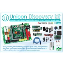 Unicon Discovery kit
