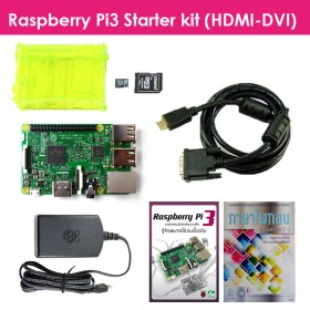 Raspberry Pi3 Starter kit (HDMI/DVI)