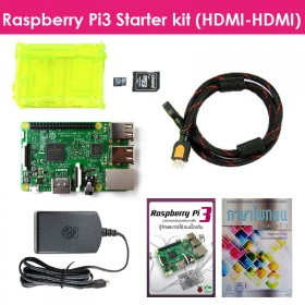 Raspberry Pi3 Starter kit (HDMI/HDMI)