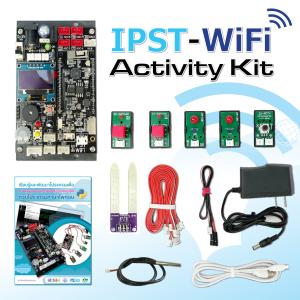 IPST-WiFi Activity Kit