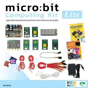 micro:bit Computing Kit Lite