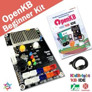 OpenKB Beginner Kit
