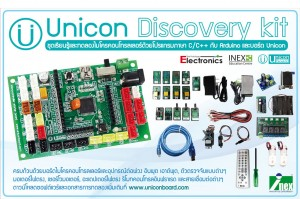 Unicon Discovery kit