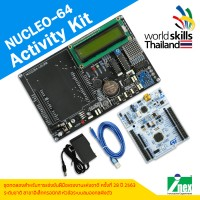 NUCLEO-64 Activity Kit
