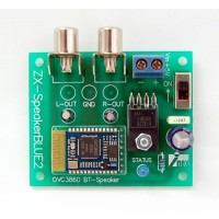 ZX-SpeakerBlue2
